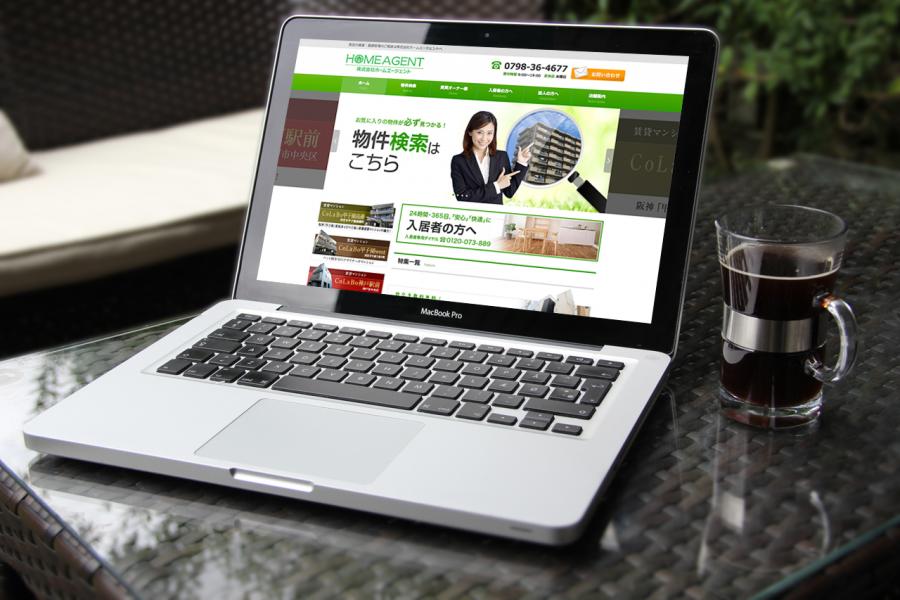 株式会社ホームエージェント ホームページ